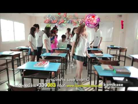 Anh Muốn Em Sống Sao Remix - Bảo Anh [ MV  Lyric] ♥♪ *¨¨♫*•♪ღ♪