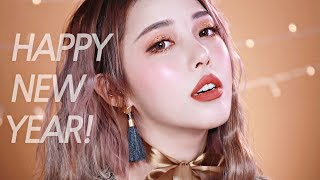 🐶 2018 Golden Makeup for the Year of the Dog (With sub) 2018년 무술년 황금 개띠 메이크업✨