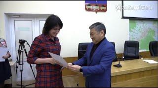 20 молодых семей Артёма получили жилищные сертификаты