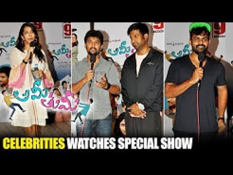 Ami-Thumi-Movie-Celebrity-Show