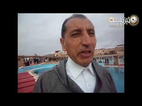 عبد الله وجاج مصير تجزئة شاطئ اكلو في اعادة هيكلة ازرو زكان و تصميم التهيئة الجديد