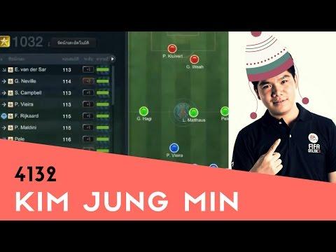 FIFA ONLINE 3 - 4132 Kim Jung Min trong tay ông già THÁI 1035Đ. #