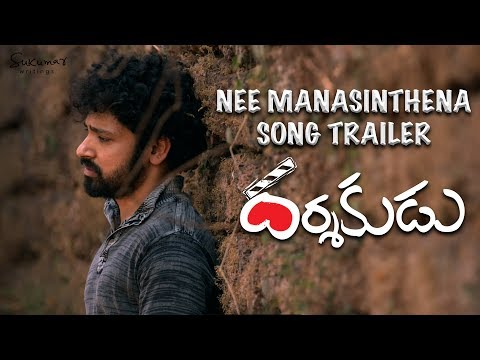 Darshakudu-Movie-Nee-Manasinthena-Song-Trailer