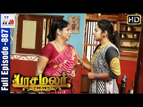 Pasamalar Tamil Serial | Episode 887 | 9th September 2016 | Pasamalar Full Episode | HMM