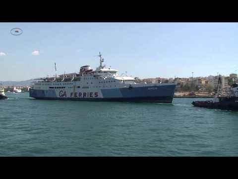 ΡΟΜΙΛΝΤΑ: ΤΟ ΤΕΛΕΥΤΑΙΟ ΑΝΤΙΟ ( ROMILDA ) Old ships