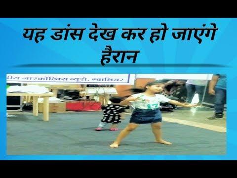 Kala Chashma song dance| Baar Baar Dekho | dance steps | indian cute small girl dance in gwalior