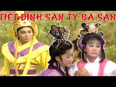 Cải Lương : Tiết Đình San Đại Phá Tỳ Bà San ( Cải Lương Hồ Quảng 2017 Xưa )