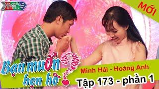Xúc động với chuyện hẹn hò của cặp đôi chân tình | Minh Hải - Hoàng Anh | BMHH 173