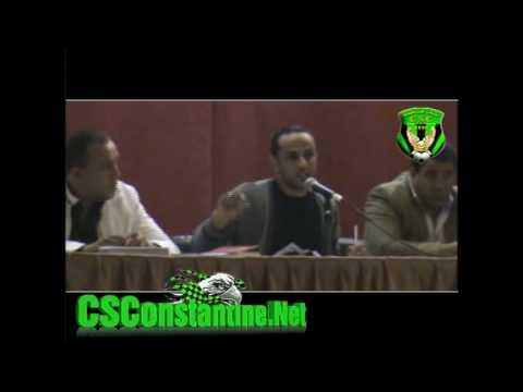 AG du CS Constantine - Passage au professionnalisme - 02