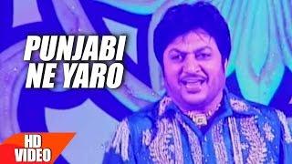 Punjabi Ne Yaro Gulzar Lahoria Video HD Download New Video HD