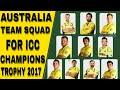 Australia Team Squad For ICC Champions Trophy 2017