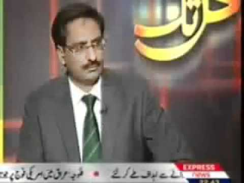 Pakistan Political Scandals flv   Video
