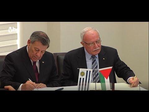 فلسطين والاورغواي توقعان مذكرتي تفاهم في السفر والتجارة