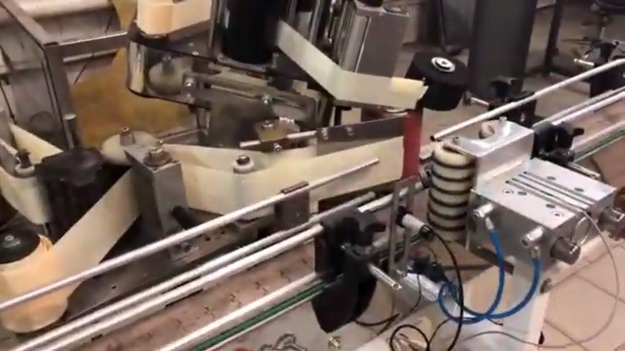 Автомат для розлива цена, где купить в России, стр