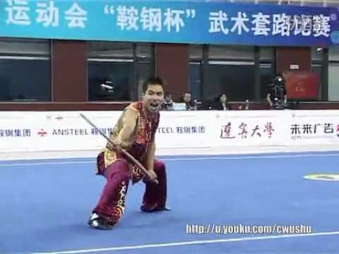 12th All China Games Men's Nangun - Wang Di (Zhejiang)
