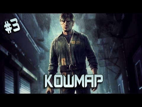 Летсплейчик - Silent Hill: Downpour (3 серия) Кошмар