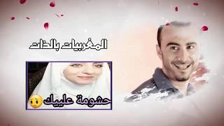 بالفيديو.. أغنية جديدة تخلق الجدل :  اللهم مغربية ولا روسية    |   قنوات أخرى