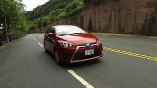 車款介紹 ~ 不只是大 All New Toyota Yaris