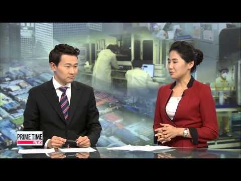 PRIME TIME NEWS 22:00 President Park calls for upgrade in Korea-India
