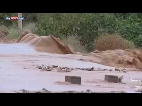 فيضانات المغرب على سكاي نيوز