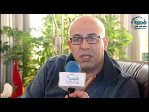 أمحجور ودعم جمعية أحمد بوكماخ ب240 مليون سنتيم