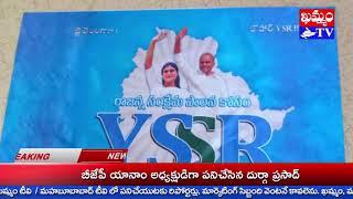 9న షర్మిలమ్మ సంకల్ప సభ : TK.మోహన్ Sharmilamma Sankalpa Sabha on 9: TK.Mohan