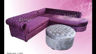 [Modern Furniture] Video
