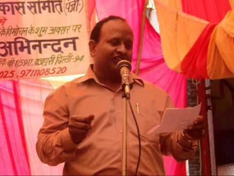 Desh Bhakti Gana (Patriotic Song) No.6, Brijpuri, Delhi 2012.wmv