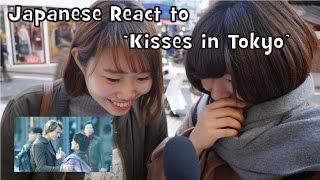 Japanese React to a White Guy Kissing Random Japanese Girls in the Street (Kisses in Tokyo)