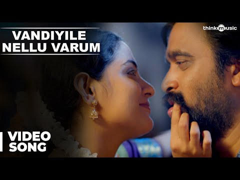 Vandiyile Nellu Varum Video Song From Kidaari