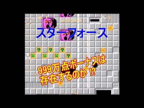 チャレンジャー ファミコン