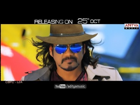 Bhai Telugu Movie Latest Trailer