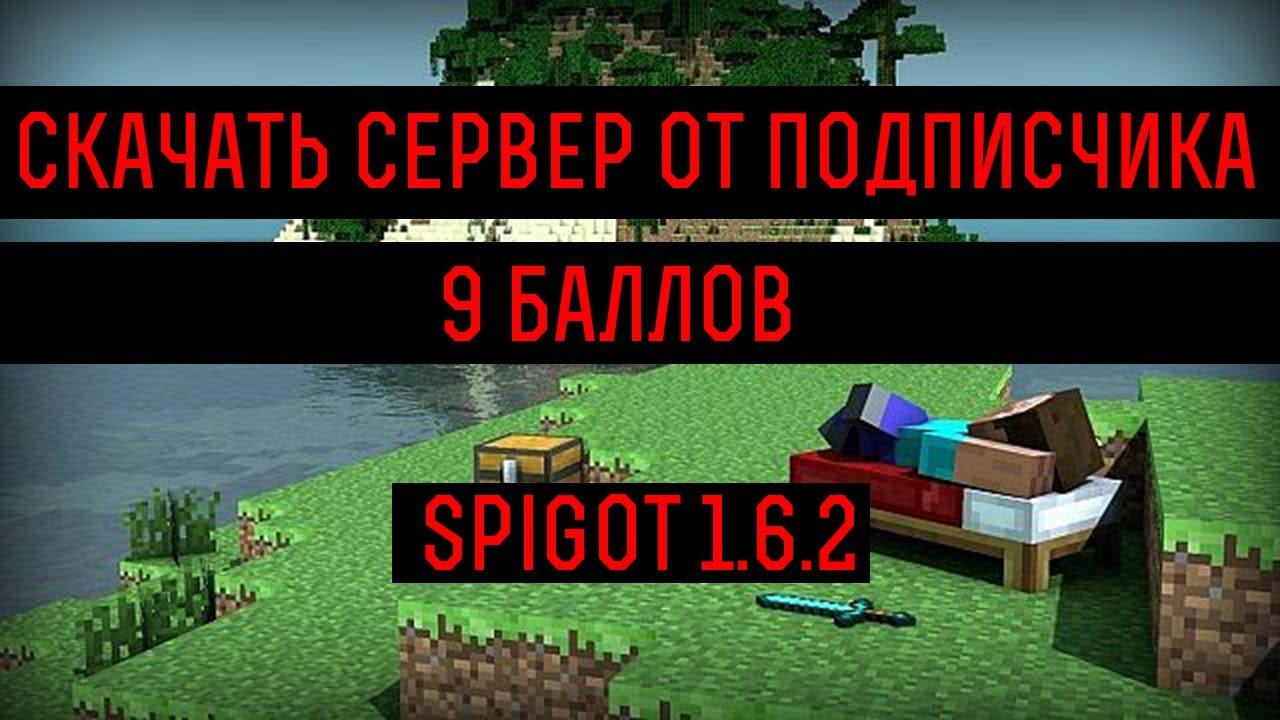 Сервера майнкрафт 1.7.10 - Готовые сервера minecraft 1.7.10