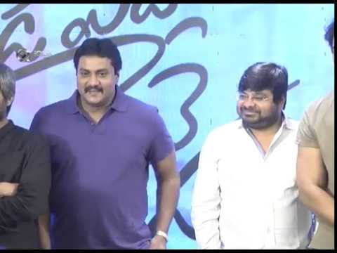 padi-padi-leche-manasu-trailer-launch