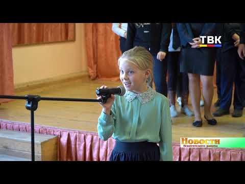 Школьные команды КВН Искитимского района начали подготовку к сезону