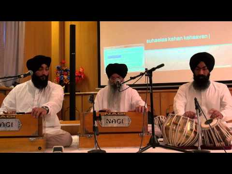 Bhai Harjinder Singh Sri Nagar - Goodmayes, London - 10th Aug 2012