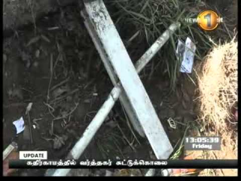 Shakthi lunch time news 1st tamil - 11-04-2014