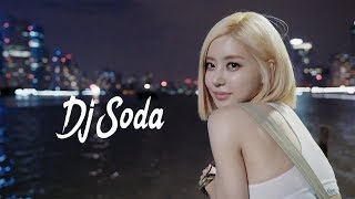 2018電音 - DJ Soda Mix 最佳混音歌曲2018年 • 最强重低音 • 當今世界上有名的女DJ • Electro Mix• 有名的從韓國來的女DJ• 超好聽 DJ Soda Remix