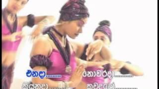 Ms Gayau Gee - Track 4 - Karaoke - WWW.AMALTV.COM