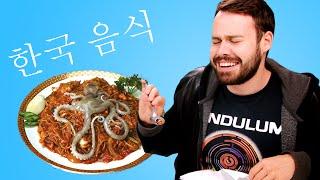 Irish People Taste Test Korean Food