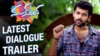 Mukunda-Latest-Dialogue-Trailer