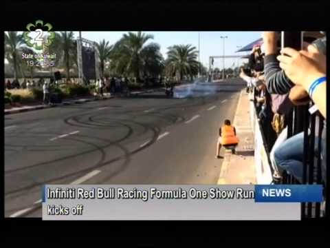 First-ever Infiniti Red Bull Racing Formula One Show Run kicks off in Kuwait