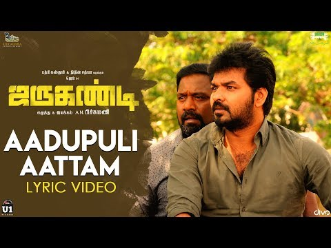 Aadupuli Aattam - Lyric Video feat., Thenisai Thendral Deva - Jarugandi - Bobo Shashi