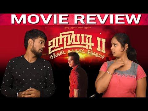 Uriyadi2 Movie Review - VJJerry - VJ Sindhuja - CinebillaTV