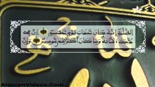 HD المصحف المرتل الحزب 38 للمقرئ محمد إراوي