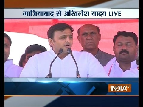 Akhilesh Yadav addressing rally in Ghaziabad