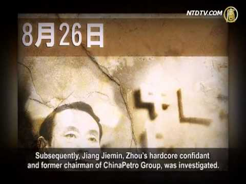 News of Zhou Yongkang Reflects Struggle Within the Chinese Regime