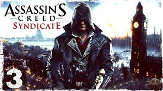 [Xbox One] Assassin's Creed Syndicate. #3: Добро пожаловать в Лондон.