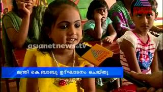 Schools in Kerala reopen after summer vacation
