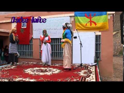 حفل ثقافي بأيت سدرات الجبل العليا ( فيديو )
